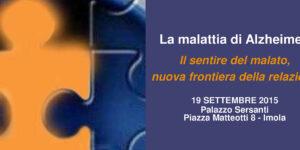 """19/09/15 Seminario formativo """"Il sentire del malato, nuova frontiera della relazione"""""""